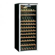 Danby 75.00 Bottles Wine Cooler - Floor Model Clearance