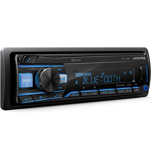 Advanced Bluetooth Multimedia Receiver