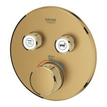 Grohtherm Smartcontrol Dual Function Thermostatic Valve Trim