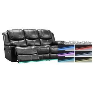 Rec Console Loveseat w/ Lights