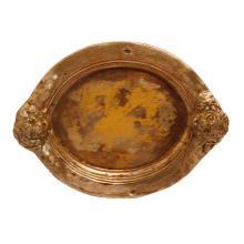 See Details - Lamarque Platter