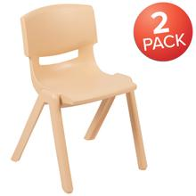 """See Details - 2 Pack Natural Plastic Stackable School Chair with 13.25"""" Seat Height"""