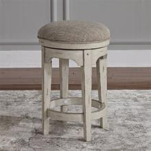 Console Swivel Stool