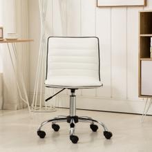 Fremo Chromel Adjustable Air Lift Office Chair in White