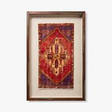 See Details - 0351180023 Vintage Turkish Rug Wall Art