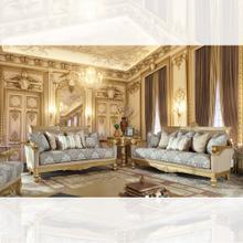 See Details - 2666 3pc Sofa Set