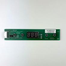 Display PCB