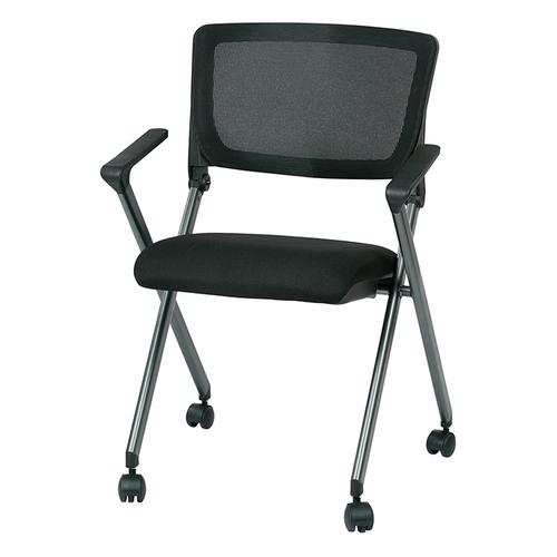 Folding Chair With Screen Back