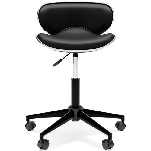 Signature Design By Ashley - Beauenali Home Office Chair