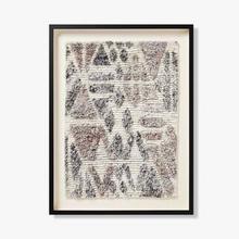 See Details - Hieroglyphic Wall Art