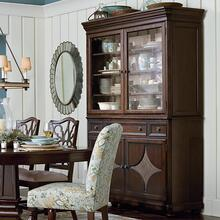 Tea Stain Moultrie Park China Cabinet