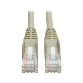 Cat5e 350 MHz Snagless Molded (UTP) Ethernet Cable (RJ45 M/M) - Gray, 75 ft.