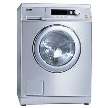 Little Giant PW 6065 Washing Machine - PW 6065 White Little Giant Washer