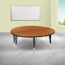 """See Details - 2 Piece 60"""" Circle Wave Flexible Oak Thermal Laminate Activity Table Set - Height Adjustable Short Legs"""