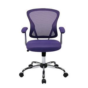 Juliana Task Chair In Purple Mesh