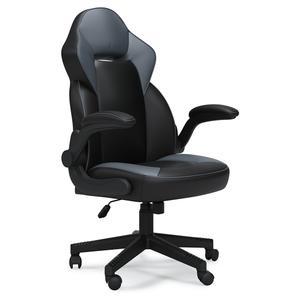 Ashley FurnitureSIGNATURE DESIGN BY ASHLEYLynxtyn Home Office Chair