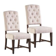 Paisley Court 2-Pack Upholstered Side Chairs, Sand