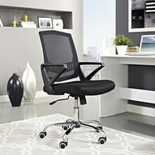 Proceed Mid Back Upholstered Fabric Office Chair in Black