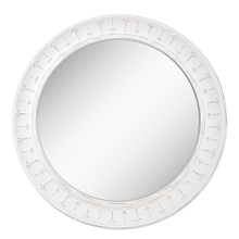 See Details - Embossed Round White Wall Mirror