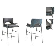 See Details - Bailey Barstool