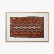 See Details - 0367690126 Vintage Rug Fragment Wall Art