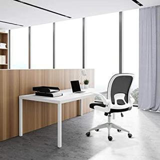 See Details - 1127 WHITE Mesh Ergonomic Foldable Office Chair
