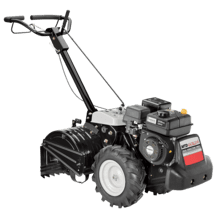 View Product - MTD Gold 21AB45M8704 Tiller