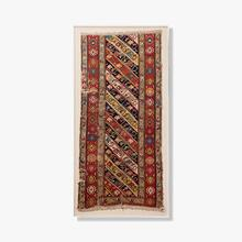 0325430011 Vintage Rug Fragment Wall Art