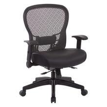 R2 Spacegrid Back Chair With Memory Foam Bonded Leather Seat
