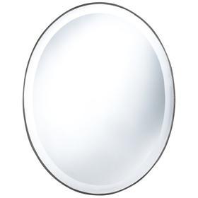 Seymour Oval Mirror