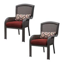Strathmere Dining Chair (Set of 2) - 2356-D-2