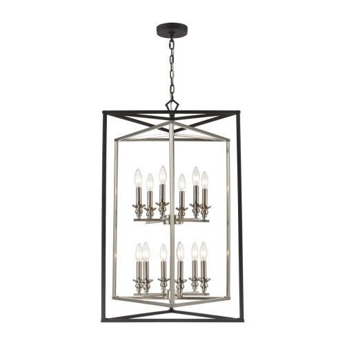 Salinger 12-Light Pendant in Charcoal