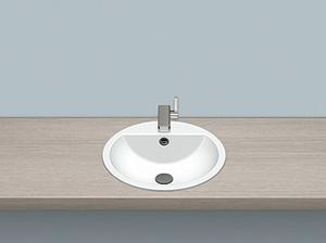 Built-in basin Product Image