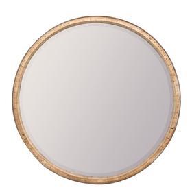Beckett Wall Mirror