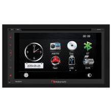 6.8-Inch WVGA Double-DIN In-Dash DVD Receiver with Bluetooth®