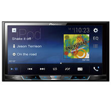 "7"" - Bluetooth®, Back-up Camera Ready, iPod®/iPhone® - Multimedia Digital Media Receiver"