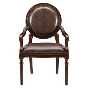 Desk Chair / Accent Chair