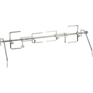 GaggenauRotisserie Spit DS070062