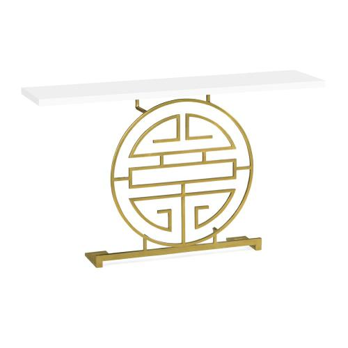 Gilded Oriental Medallion White Console Table
