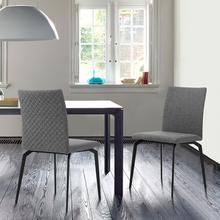 See Details - Lyon Gray Fabric and Metal Dining Room Chairs - Set of 2