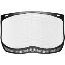See Details - UltraVision Safety Visor