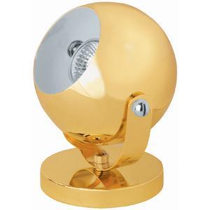 Accent Lamp, Pb, Ball, Type Gu10 35w