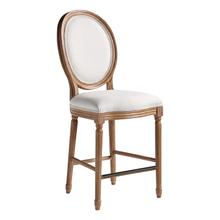 See Details - Lillian Counter Stool
