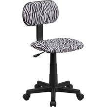 View Product - Black and White Zebra Print Swivel Task Office Chair