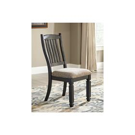 Tyler Creek Dining UPH Side Chair Black/Gray