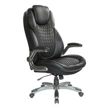 View Product - Deluxe Bonded Leather Executive Chair