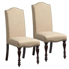 McGregor 2-Pack Upholstered Side Chairs, Beige