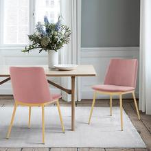 View Product - Messina Modern Pink Velvet and Gold Metal Leg Dining Room Chairs - Set of 2