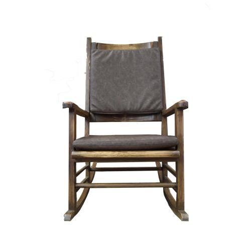 Varduz Chocolate Rocking Chair
