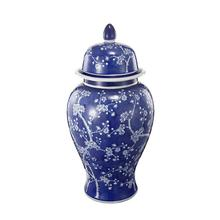View Product - Ginger Jar